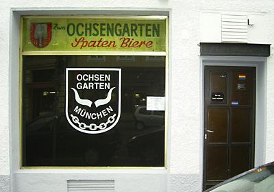 Bild vom Eingang